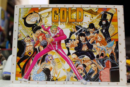 ONE_PIECE_FILM_GOLD_001.jpg